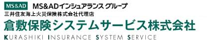 倉敷保険システムサービス株式会社
